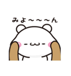 【めちゃ動く】アモーレ♡くまくま(個別スタンプ:14)