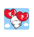 【めちゃ動く】アモーレ♡くまくま(個別スタンプ:17)