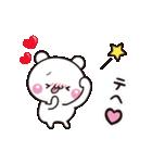 【めちゃ動く】アモーレ♡くまくま(個別スタンプ:19)