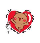 【めちゃ動く】アモーレ♡くまくま(個別スタンプ:22)
