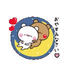 【めちゃ動く】アモーレ♡くまくま(個別スタンプ:24)