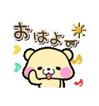 毎日くまちゃん(個別スタンプ:01)