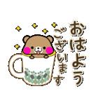 毎日くまちゃん(個別スタンプ:02)