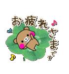 毎日くまちゃん(個別スタンプ:03)
