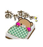 毎日くまちゃん(個別スタンプ:05)