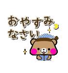 毎日くまちゃん(個別スタンプ:06)