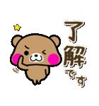 毎日くまちゃん(個別スタンプ:07)