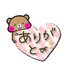 毎日くまちゃん(個別スタンプ:09)