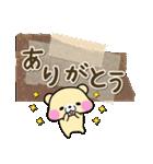 毎日くまちゃん(個別スタンプ:10)