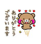 毎日くまちゃん(個別スタンプ:11)