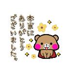 毎日くまちゃん(個別スタンプ:12)