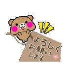 毎日くまちゃん(個別スタンプ:14)