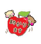 毎日くまちゃん(個別スタンプ:15)