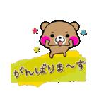 毎日くまちゃん(個別スタンプ:30)