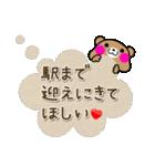 毎日くまちゃん(個別スタンプ:34)