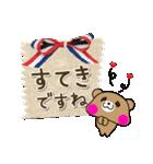 毎日くまちゃん(個別スタンプ:36)