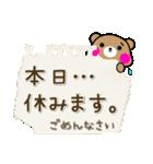 毎日くまちゃん(個別スタンプ:37)