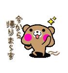 毎日くまちゃん(個別スタンプ:38)