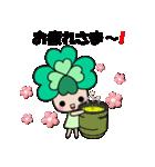 よつばちゃん!基本セット2(個別スタンプ:04)