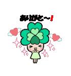 よつばちゃん!基本セット2(個別スタンプ:05)