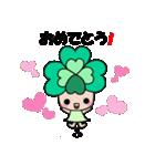 よつばちゃん!基本セット2(個別スタンプ:08)