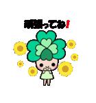 よつばちゃん!基本セット2(個別スタンプ:09)