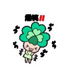 よつばちゃん!基本セット2(個別スタンプ:19)