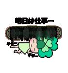 よつばちゃん!基本セット2(個別スタンプ:33)