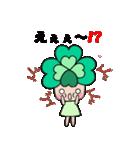 よつばちゃん!基本セット2(個別スタンプ:35)
