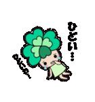 よつばちゃん!基本セット2(個別スタンプ:38)