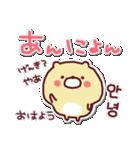 ♡は・ん・ぐ・る♡(個別スタンプ:01)