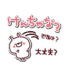 ♡は・ん・ぐ・る♡(個別スタンプ:02)