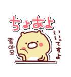 ♡は・ん・ぐ・る♡(個別スタンプ:04)
