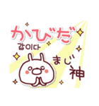 ♡は・ん・ぐ・る♡(個別スタンプ:05)