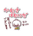 ♡は・ん・ぐ・る♡(個別スタンプ:07)