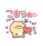 ♡は・ん・ぐ・る♡(個別スタンプ:08)