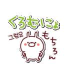 ♡は・ん・ぐ・る♡(個別スタンプ:09)