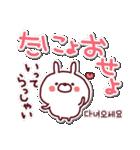 ♡は・ん・ぐ・る♡(個別スタンプ:16)