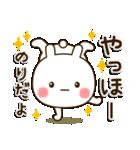 ☆のり☆さんのお名前スタンプ(個別スタンプ:02)