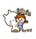 ☆のり☆さんのお名前スタンプ(個別スタンプ:04)