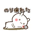 ☆のり☆さんのお名前スタンプ(個別スタンプ:06)