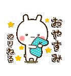 ☆のり☆さんのお名前スタンプ(個別スタンプ:08)