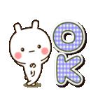 ☆のり☆さんのお名前スタンプ(個別スタンプ:09)