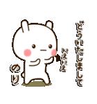 ☆のり☆さんのお名前スタンプ(個別スタンプ:14)