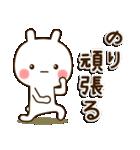 ☆のり☆さんのお名前スタンプ(個別スタンプ:16)