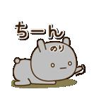 ☆のり☆さんのお名前スタンプ(個別スタンプ:31)