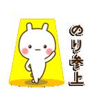 ☆のり☆さんのお名前スタンプ(個別スタンプ:34)