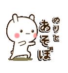 ☆のり☆さんのお名前スタンプ(個別スタンプ:35)