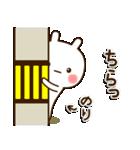 ☆のり☆さんのお名前スタンプ(個別スタンプ:39)