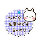 ☆のり☆さんのお名前スタンプ(個別スタンプ:40)